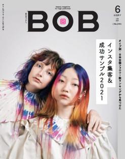 BOB 2021年6月号