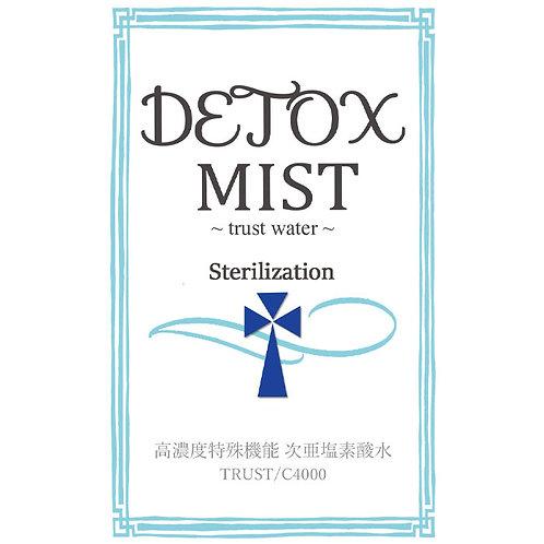 【Coming soon】DETOX MIST