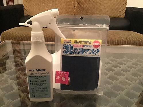 イータックマスク(洗えるマスク)3P&コロナキラー予防セット希釈水400CC