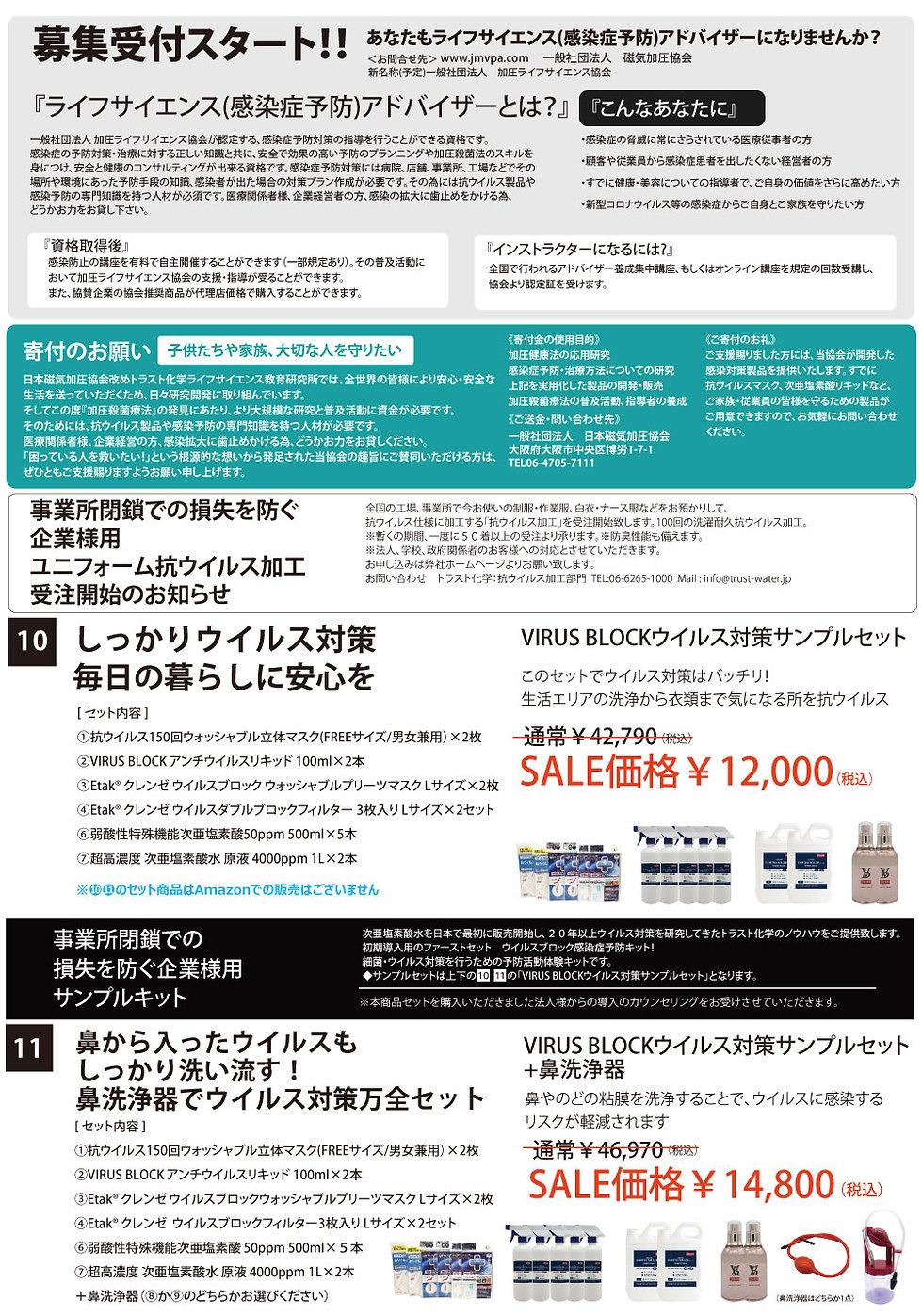 新聞-3.jpg