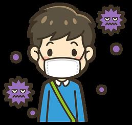 マスク着用画像.png