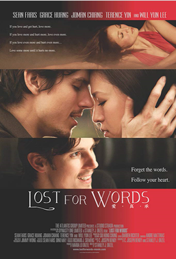 Lost for Words Movie poster.png