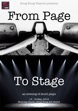 From Page to Stage - Flyer.jpg
