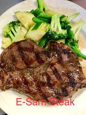 E-Sarn Steak