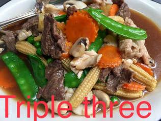 Triple Three