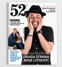 magazin52_Br4_naslovna200x230px.png