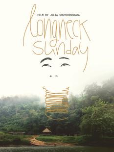 Longneck_poster.jpg