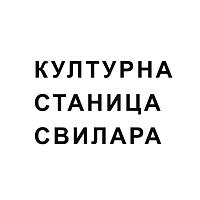svilara.png