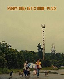 SVE-KAKO-TREBA-poster-768x1024.jpg