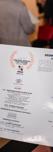 JSFF 2020 | opening 7