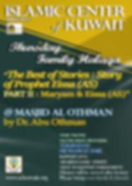 Abu Othman 8 Mar 18.jpg