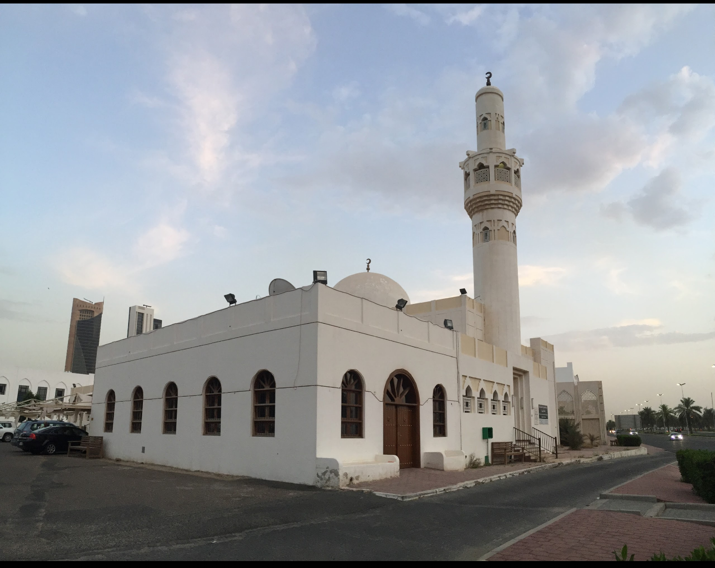 Masjid Al Othman