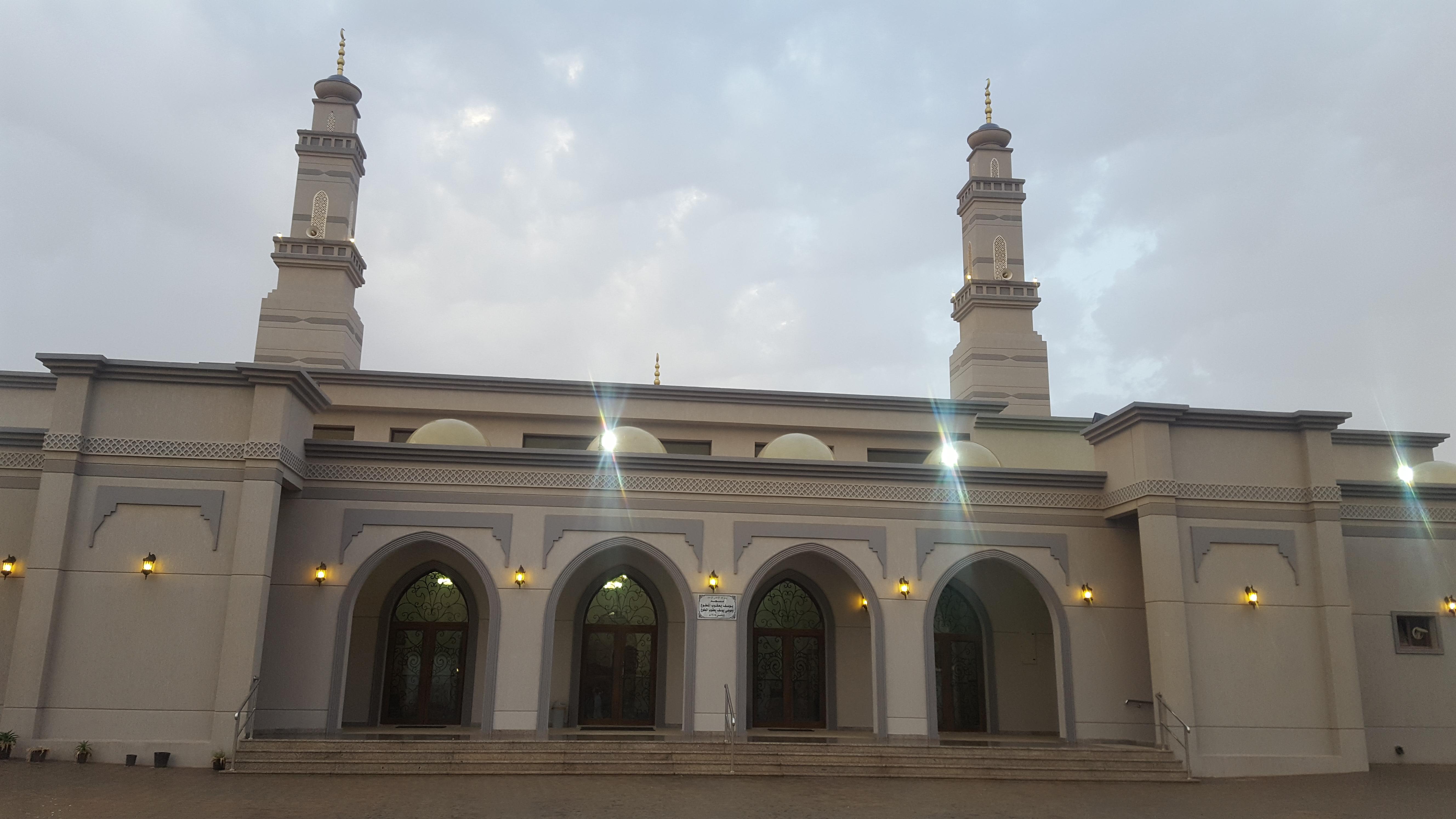 Masjid Al Mutawa