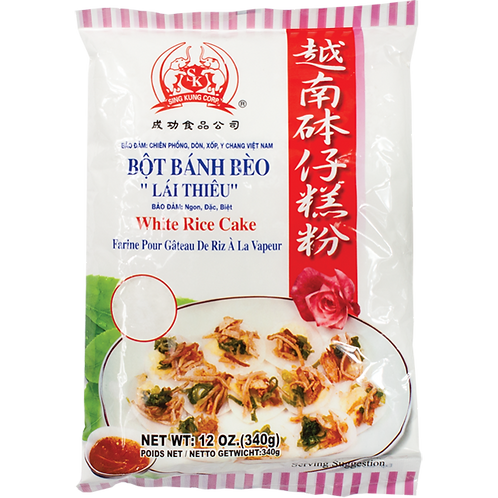 White Rice Cake mix-12oz【5bag】