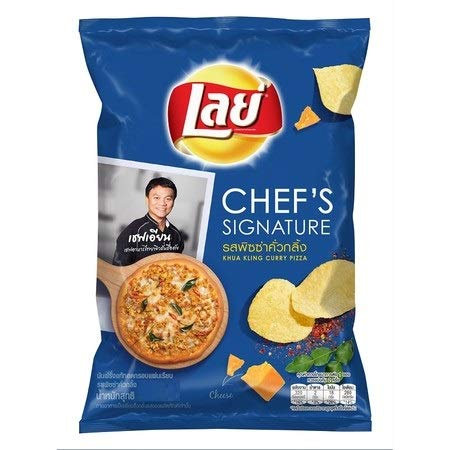 Lays Chips Curry Pizza Flav-1.69 oz【6bag】