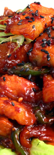 Marinate Spicy Pork Belly 1lb