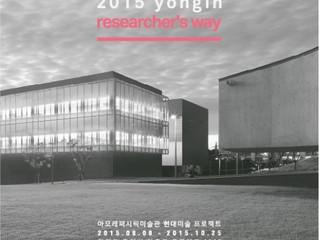 APMAP 2015 YONGIN