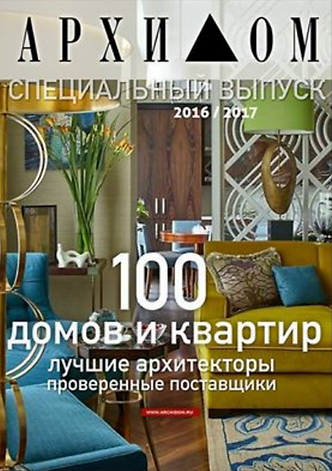 Archidom. TOP 100 interior designers