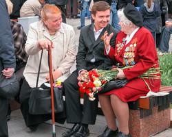 Victory Day, Gorky Park 2005