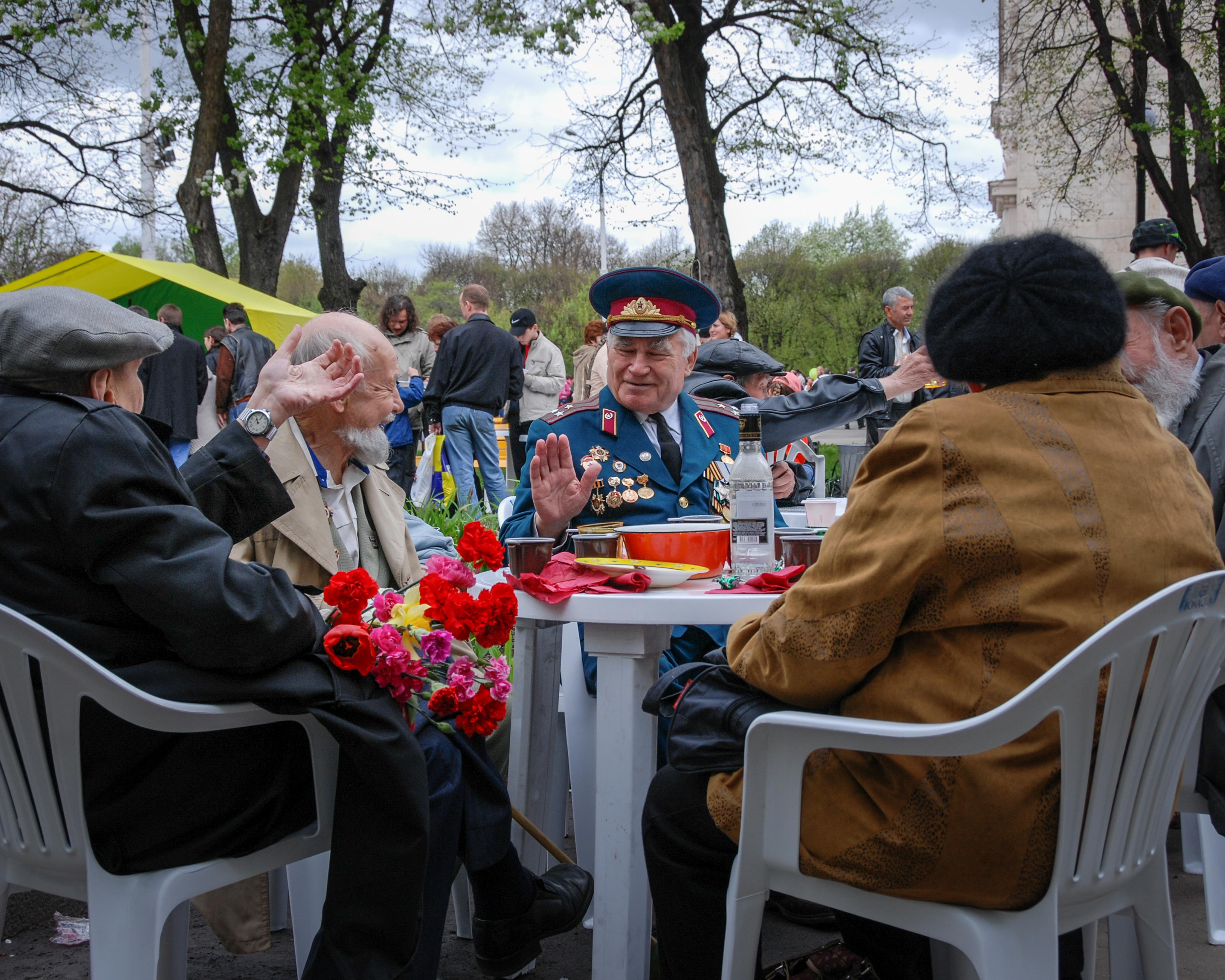 Gorky Park 2007
