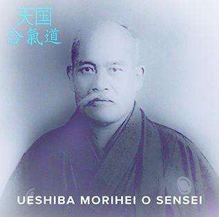UESHIBA-MORIHEI-O-SENSEI_edited.jpg