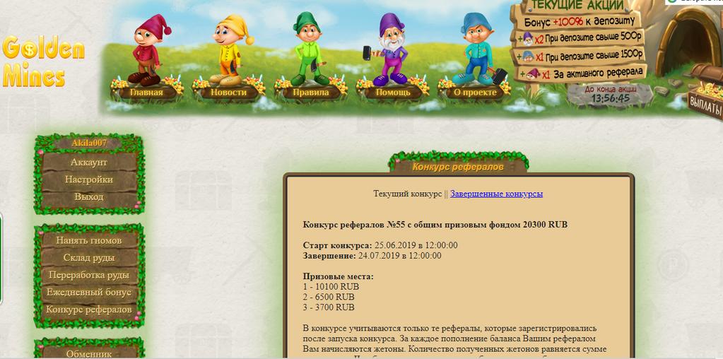 golden mines игра которая платит деньги