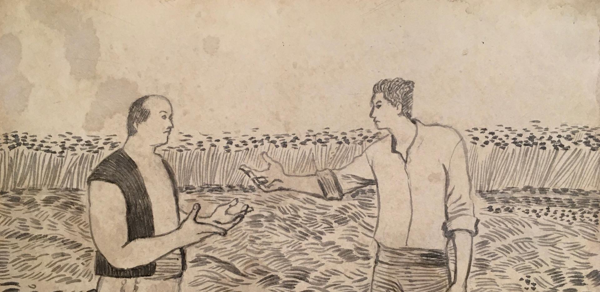 Man Trying to Borrow Condom (1888)