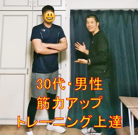 男性2人の写真