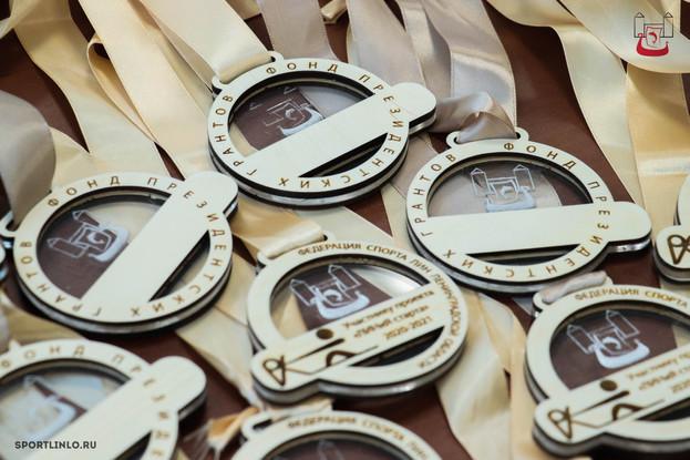 Медали участникам
