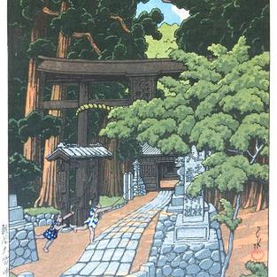 川瀬巴水 作『熊谷大雷神社』
