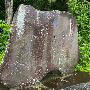 上之出身の歌人「棚澤慶治」の句碑