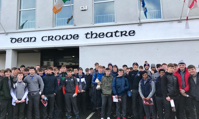 Leaving Certificate English Trip