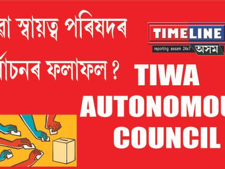 TIWA AUTOMOUS COUNCIL ELECTION RESULTS