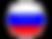 russia_ru.png