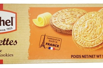 St Michel Thin Butter Galettes