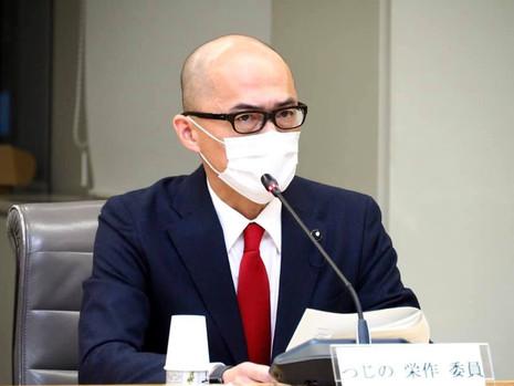 「第32期東京都青少年問題協議会 第2回拡大専門部会」に出席しました。