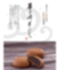 茅ヶ崎そだち_edited.jpg