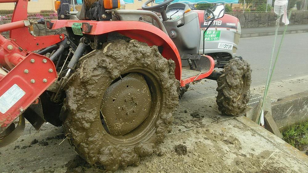 泥いっぱい