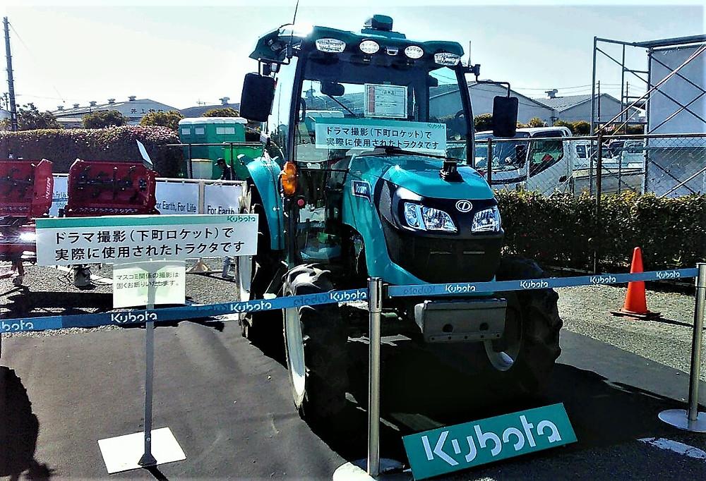 Kubotaのトラクター