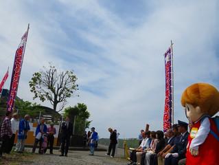 令和の凧揚げ大会