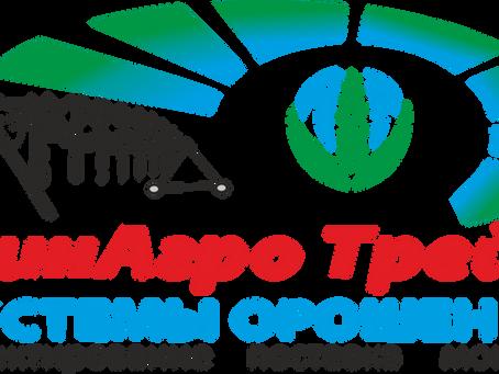 """Новый сайт ООО """"ФинАгро Трейд"""""""