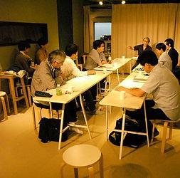 新田啓子 講座 レクチャー イベント トーク, ヒップホップ ブラックミュージック