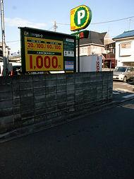 小平市 レンタルスタジオ イベントスペース