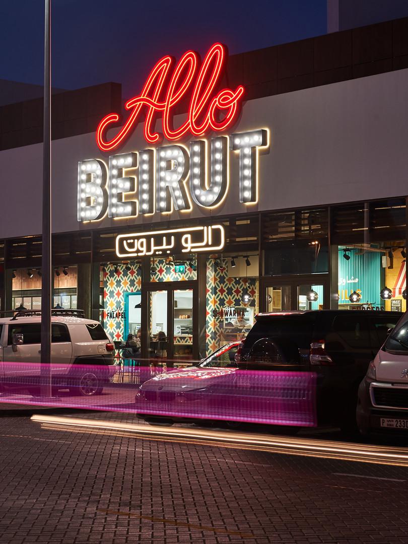Allo Beirut Hessa