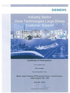 Certification for Motor Repair