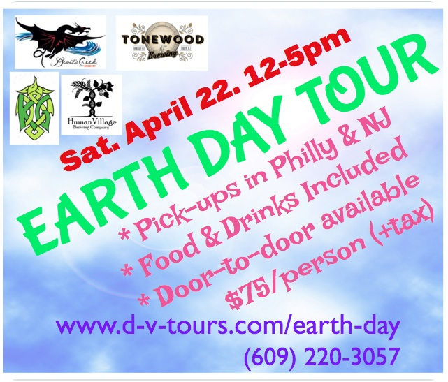 Earth Day Tour (Apr.22, 2017)
