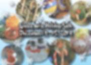 Winter Sale Card Front.jpg