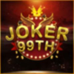 โลโก้ Joker99th 1-min.jpg