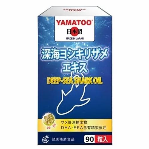 YAMATOO - 深海藍鮫丸 90粒/瓶