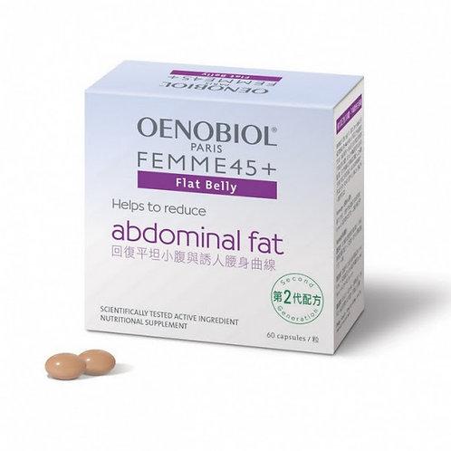 Oenobiol - 燒脂纖腰 60粒